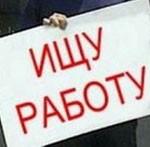 Фото: tacin.ru