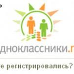 Фото: odnoklassniki.ru