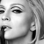 Мадонна выступит в Киеве