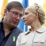 Прокуроры обещают выполнить решения Евросуда относительно Тимошенко и Луценко