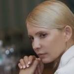 Вопрос Юлии Тимошенко может решиться за считанные дни до Вильнюсского саммита