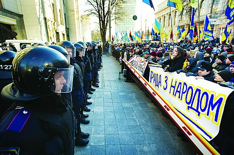 Милиция - с народом, менты - с уродом