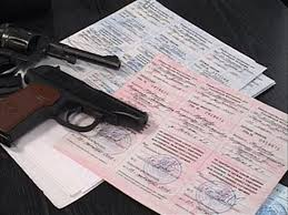 Разрешение на нарезное и гладкоствольное оружие