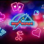 Казино Вулкан ВИП – заведение для лучших игроков