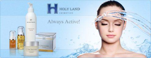 Израильская косметика Holy Land удовлетворит самых требовательных девушек