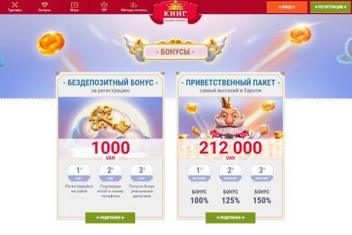 Реклама казино в сети