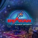 Вулкан казино онлайн азартный клуб