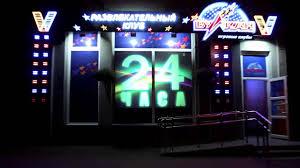 Бонусы от виртуальных казино