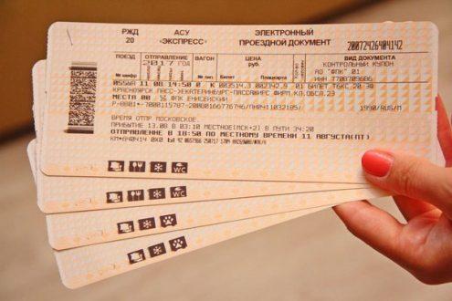 Все больше путешественников покупают билеты на поезд через интернет