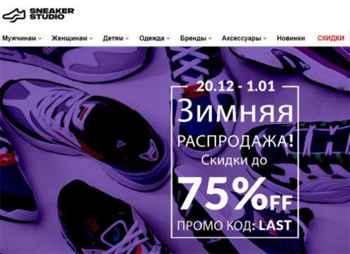 Спортивний одяг краще вибирати в Інтернет-магазині  Sneaker Studio