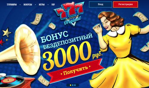 На гривны играть приглашает казино онлайн 777 Original