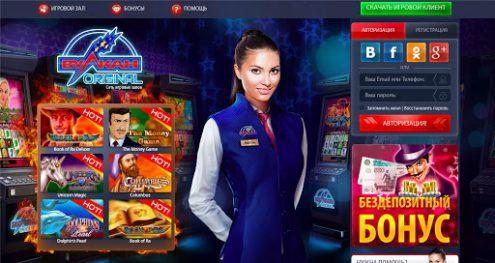 Что влияет на безопасность игрока в онлайн-казино