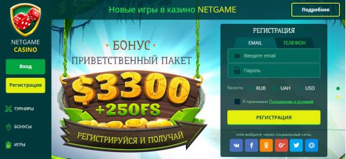 Комфортное и современное онлайн казино